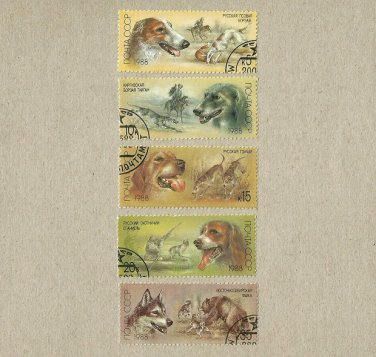 RUSSIA SOVIET UNION HUNTING DOG STAMPS 1988