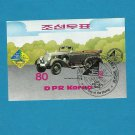 NORTH DPR KOREA MERCEDES BENZ DAY OF THE STAMP UNPERFORATED STAMP MINIPAGE 1985