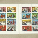 EQUATORIAL GUINEA PERFORATED AND UNPERFERORATED SIR ROWLAND HILL STAMPS MINISHEETS 1979
