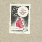 CHILE WORLD HEART MONTH STAMP 1972