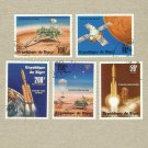 NIGER REPUBLIQUE DU NIGER SPACE RESEARCH VIKING MISSION STAMPS 1977