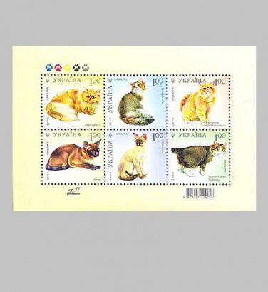 UKRAINE CATS ON STAMPS MINIPAGE 2008