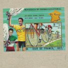 EQUATORIAL GUINEA TOUR DE FRANCE EDDY MERCKX STAMP MINISHEET 1973