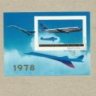 NORTH DPR KOREA CONCORDE CONCORDSKI AIRLINER UNPERFORATED STAMP MINIPAGE 1978