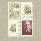 RUSSIA SOVIET UNION 100th ANNIVERSARY OF THE BIRTH OF LENIN STAMPS 1970