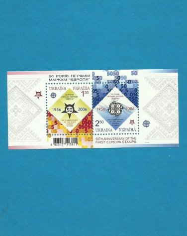 UKRAINE 50 YEARS OF EUROPA CEPT STAMPS MINIPAGE 2006