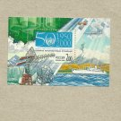 RUSSIA STAMPS 50th ANNIVERSARY WORLD METEOROLOGICAL ORGANIZATION
