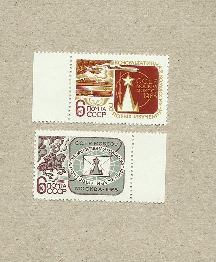 SOVIET UNION RUSSIA UNIVERSAL POSTAL UNION STAMPS 1968