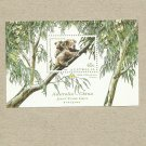 AUSTRALIA KOALA BEAR CHINA JOINT ISSUE STAMP MINISHEET 1995