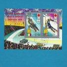 EQUATORIAL GUINEA SAPPORO OLYMPICS WINTER SPORTS STAMPS MINISHEET BLOC 1972