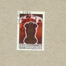RUSSIA SOVIET UNION 30th ANNIVERSARY OF INDEPENDENCE OF INDIA STAMP 1977
