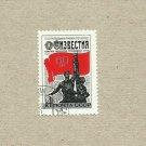 RUSSIA SOVIET UNION 60th ANNIVERSARY OF NEWSPAPER IZVESTIYA STAMP 1977