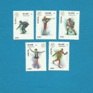 BELARUS WINTER OLYMPICS LILLEHAMMER 1994 STAMPS MNH MINT NEVER HINGED