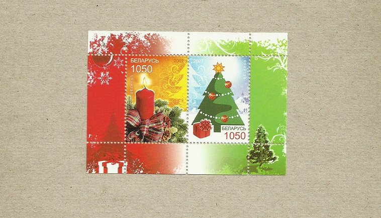 BELARUS CHRISTMAS CANDLE AND TREE NEW YEAR STAMPS 2007