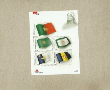 PORTUGAL SYMBOLS OF THE REPUBLIC FLAG STAMPS 2007