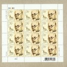 UKRAINE 125th ANNIVERSARY BIRTH OF IVAN OHIENKO STAMPS 2007