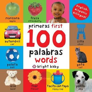 First 100 Words -- Roger Priddy. Best Selling Kids Education Learning Book, NEW