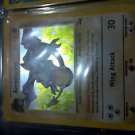 AERODACTYL HOLO RARE 1/62 Pokemon Card Fossil Set