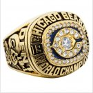 1985 Chicago Bears Super Bowl Football Championship Rings  Gold Plated Size 8-14 ZS35