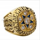1971 Dallas Cowboys NFL Super Bowl FOOTBALL Championship Ring 7-15 Size Copper Solid Engraved Inside