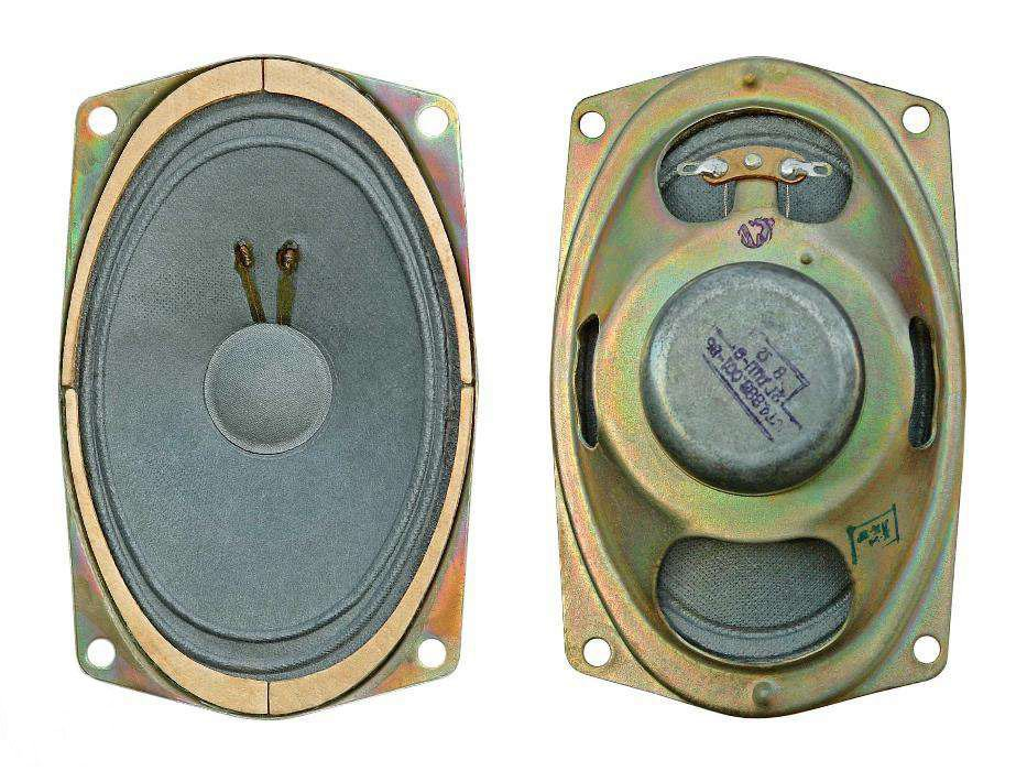Speakers 2GDSH-8 - 2��Ш-8 �инамики USSR