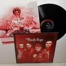 BLACK LIPS underneath the rainbow Lp Record 180 GRAM Vinyl with insert