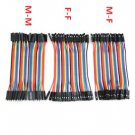 NEW 120pcs 10cm male to male  male to female  female to female  Jumper Cable