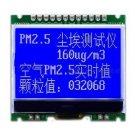 1PCS 5V 12864COG 128*64 LCD Display Screen Module Backlight