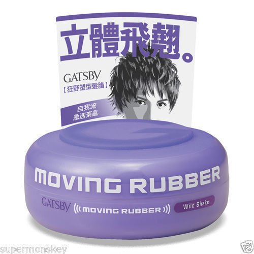 GATSBY MOVING RUBBER HAIR WAX WILD SHAKE MINI 15g