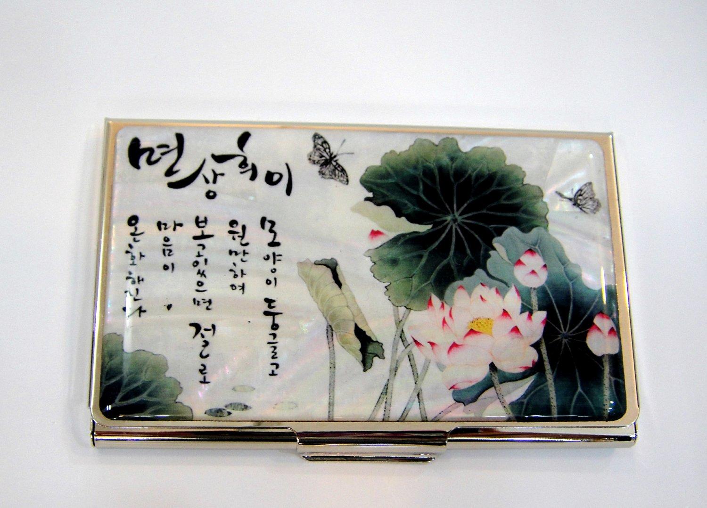 oriental MotherOfPearl business card butterfly flower made in korea a1