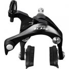Shimano Dual-Pivot SLR Rear Brake Caliper Black 11 Speed