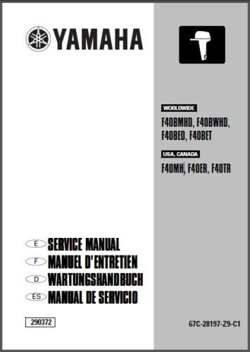 Yamaha F40 4-Stroke Outboards Service Repair Manual CD - F40B F40MH F40ER F40TR
