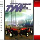 TYM T390 T400 T430 T450 Tractor Repair Service & Parts Manual CD - T 390 400 430