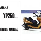 1995-1999 Yamaha YP250 Majesty Scooter Service Repair Manual CD ------ YP 250