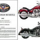 2008 Victory Vegas / Kingpin Motorcycle Service Repair Workshop Manual CD