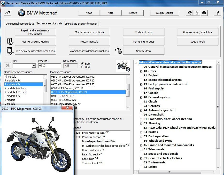 2005-2012 BMW HP2 Enduro / HP2 Megamoto / HP 2 Sport RepROM Service Manual DVD