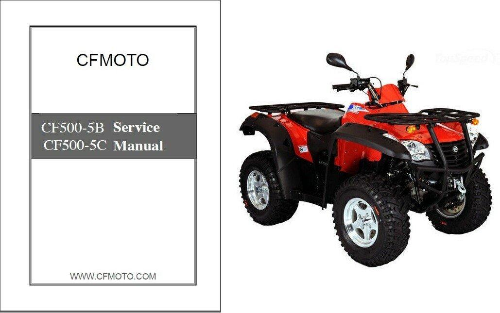 CFMoto X5 EFI CF500-5B / CF500-5C ATV Service Repair Manual CD - CF Moto CF 500
