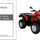 CFMoto X5 EFI CF500-5B / CF500-5C ATV Service Repair Manual CD - CF Moto CF 500