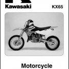 2000-2011 Kawasaki KX65 Service Workshop Repair Manual CD .. - KX 65