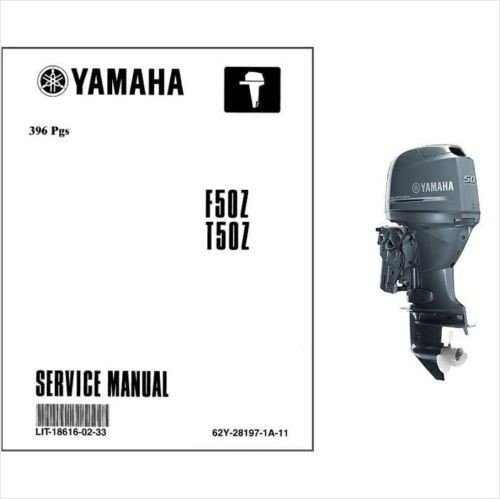 Yamaha F50 T50 4-Stroke Outboard Motor Service Repair Manual on a CD