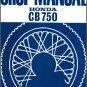 Honda CB750 / CB750F Service Repair Shop Manual on a CD - CB 750 F
