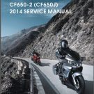 CFMoto 650TK ( CF650-2 / CF650J ) Service & Owner's Manual CD - CF Moto 650 TK