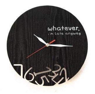 Whatever I'm Late