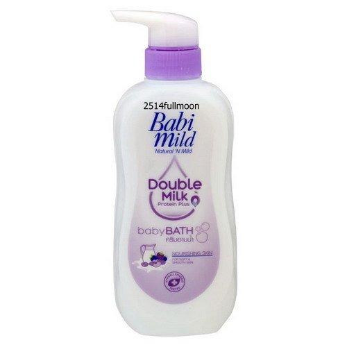 500 ml. Babi Mild Double Milk Protein Plus Milk Bath Shower Cream