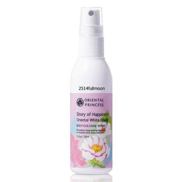 100 ml. Oreintal Princess Story of Happiness Body Cologne Spray OREINTAL WHITE FLOWER