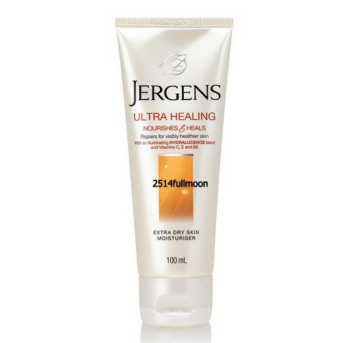 100 ml. Jergens Multi Body Ultra Healing Nourishes & Heals Moisturiser