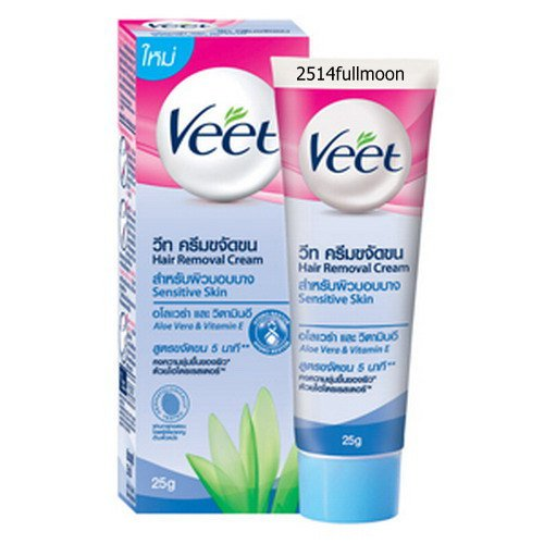 2X 25 g. Veet Hair Removal Cream Sensitive Skin