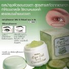 10 g. Mistine Cucumber Nourishing Eye Gel Anti-wrinkle/ Anti-puffiness Lines