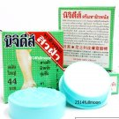 2X 15.3 g NICHIDI Cracked Heel Cream Moisturizing Soft Smooth Foot Care Repair