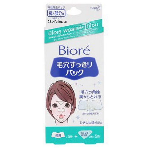 KAO Biore Pore Pack T-Zone Nose Strips Deep Pore Cleansing Removes Blackheads